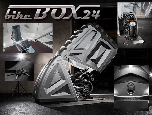 bikeBOX24-3