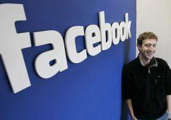 Facebook'un Para Kazanma Mutluluğu
